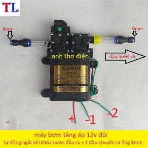 Máy bơm nước mini 12 v phun sương tăng áp lực nước cực mạnh 2 moter